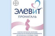 Чорний кал при вагітності: причини, на ранніх термінах, після прийому заліза, наслідки