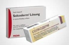Препарат Солкодерм: інструкція по застосуванню проти папілом і кондилом, складу препарату, відгуки
