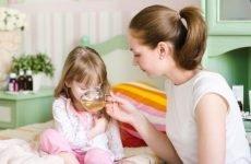 Лікування енурезу у дітей народними засобами