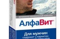 Алфавіт для чоловіків: вітаміни, інструкція по застосуванню