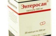 Препарат ентеросан справляється з різними симптомами травних порушень