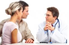 Простатит і зачаття вплив діагностика рекомендації