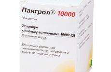 Властивості Пангрола і способи застосування при лікуванні кишечника