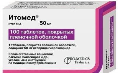 Правила застосування Итомеда та можливі протипоказання до лікування