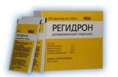 Кишкова інфекція у дітей: симптоми, лікування ліками, в домашніх умовах