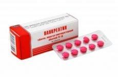 Панкреатин – інструкція із застосування таблеток, склад, дозування, як пити, до їди чи після?