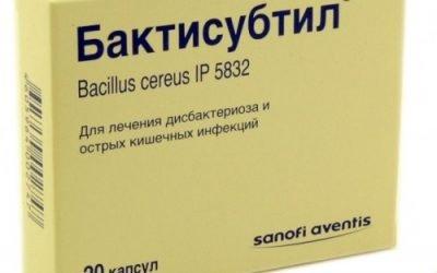 Показання до застосування Бактисубтила і особливості вибору дозування