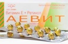 Вітаміни Аевіт — для чого вони потрібні, інструкція із застосування таблеток, мазі і розчину