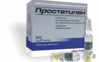 Простатилен ліки від простатиту опису показання протипоказання аналоги рекомендації
