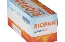 Засіб від печії — Риопан