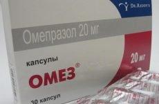 Препарат Омез — властивості, застосування і аналоги