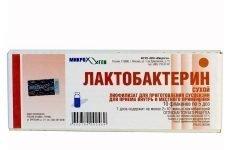 Лактобактерин: інструкція із застосування, склад, аналоги