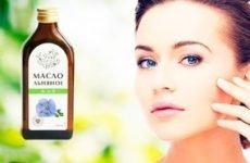Лляне масло для обличчя від зморшок: користь і дія, застосування та протипоказання, рецепти та відгуки