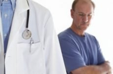 Простатит 60 років прояви симптоми методи лікування