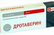 Склад та випускаються форми препарату Дротаверин, інструкція по застосуванню і вартість