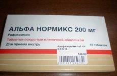 Інструкція щодо застосування препарату Альфа-Нормикс — побічні ефекти, аналоги та відгуки