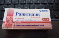 Все про препарат Ранітидин — склад, принцип дії, побічні ефекти і аналоги