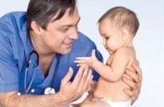 Бандаж для пупкової грижі для новонароджених, види дитячих бандажів