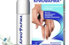 """""""Криофарма"""" від бородавок: інструкція, відгуки, застосування"""