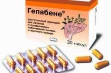 Жовчогінні препарати, трави (холеретики) – кошти при застої жовчі в жовчному міхурі