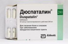 Дюспаталин – інструкція із застосування, від чого допомагає, побічні дії, склад, дозування