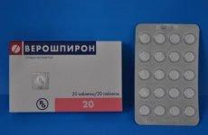 «Верошпірон» — сечогінний засіб | Застосування діуретика