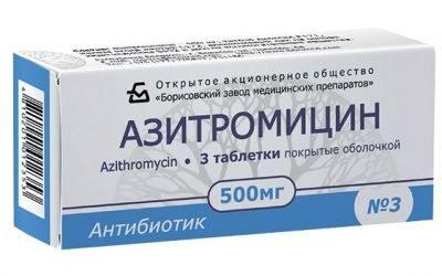 Азитроміцин | Інструкція по застосуванню препарату