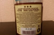 Болить шлунок після алкоголю, ніж лікувати болю з похмілля після п'янки