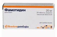 Медикамент Фамотидин для боротьби з підвищеній кислотності шлункового соку
