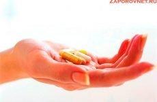 Таблетки проти запору: список швидкодіючих проносних ліків для дорослих, ефективні засоби для поліпшення травлення і роботи кишечника, як приймати Сенаде