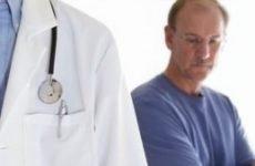 Перед здачею спермограми причини підготовка показники поліпшення рекомендації