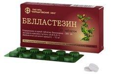 Як застосовувати Беластезин при гастриті?
