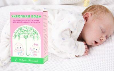 Як лікувати коліки у новонародженого з допомогою кропової води