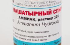 Нашатирний спирт проти грибка нігтів: рецепти в домашніх умовах