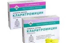 Кларитроміцин інструкція по застосуванню:показання, побічні