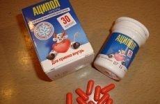 Аципол: інструкція по застосуванню препарату для дорослих і дітей, склад ліків, аналоги