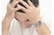 Чому вночі хочеться в туалет по маленькому причини симптоми біль рекомендації