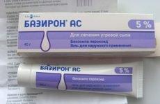 Відгуки про Базироне АС: як застосовувати мазь для лікування прищів, склад препарату і аналоги