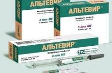 Лікування препаратом Альтевир: відгуки пацієнтів, показання, інструкція по застосуванню