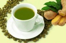 Кава з імбиром для схуднення