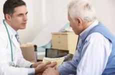 Як виявити простатит причини обстеження аналізи лікування профілактика