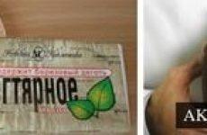 Дігтярне мило від прищів і чорних крапок на обличчі: корисні властивості і особливості продукту, відгуки і застосування