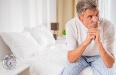 Характерна клініка і можливі причини розвитку раку ДПК