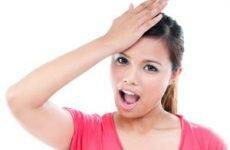 Жировик на лобі: причини, як позбутися. Лікування ліпоми на лобі