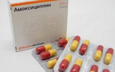 Амоксицилін | Інструкція по застосуванню суспензій та пігулок