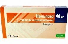 Лікування гастриту препаратом Нольпаза