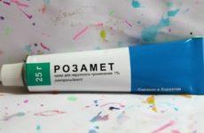 Розамет крем: інструкція по застосуванню та відгуки користувачів, склад і протипоказання мазі від прищів