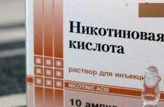 Нікотинова кислота і алкоголь: сумісність та можливі наслідки