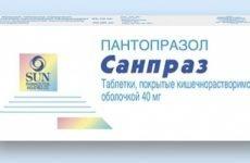 Інструкція по застосуванню Санпраза і показання до препарату