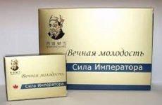 Секрет імператора для чоловіків: препарат, відгуки